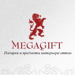 Мегагифт
